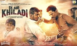 Ek Aur Khiladi – Bilingual Film Mahurat on 50th Birthday of Akshay Kumar in Latur
