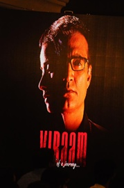 Candid Review of Hari Mehrotra's ambitious film VIRAAM