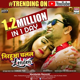 Niruha Chalal London Trailer Gets Viral On Youtube Gets1.2 Million Views In One Day