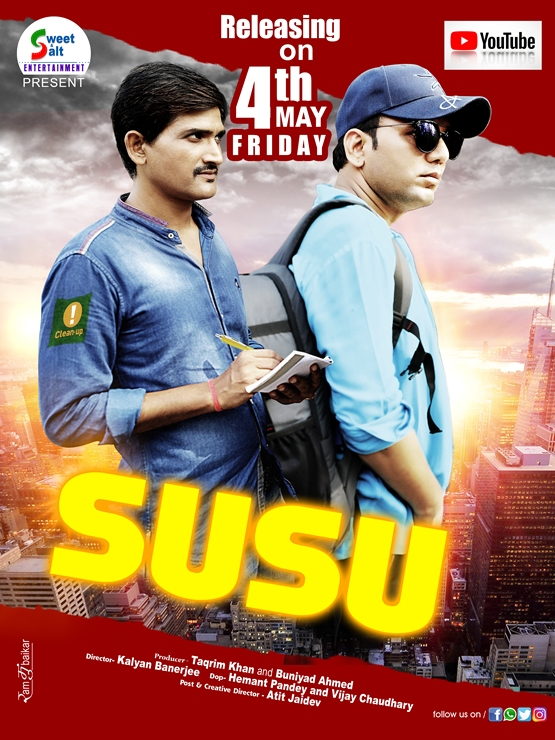 SUSU A Short Film By Sweet & Salt Entertainment