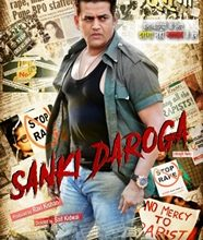 Sanki Daroga Bhojpuri Films First Look Released