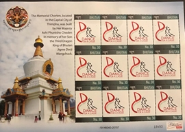 Bhutan Issues Special Stamp Featuring Sandip Soparrkar and Dance for a Cause