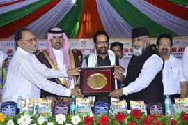 Union Minister Mukhtar Abbas Naqvi & Haji Ebrahim Shaikh bhaijaan flagged of 1st flight for Haj Pilgrims