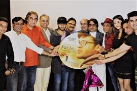 Shashwat Pratik Music Video  Pal Jo  Launched