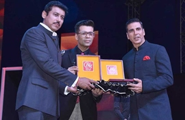 India's 49th International Film Festival Of India In Goa