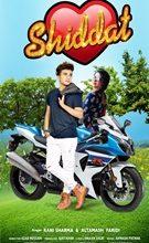 Actor Ayaan Khan's Romantic Single Shiddat  Released