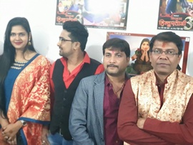 Actress Chandani Singh Honoured As Chief Guest At SRK Music  Patna Office