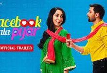 Facebook Wala Pyar Trailer out starring Rahul Bagga & Nancy Thakar