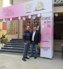 PANDIT JEWELLERS SPARKLING 115 YEARS