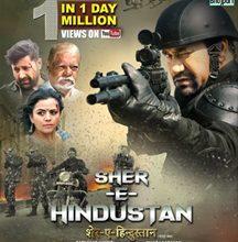 Niruha's Sher-E-Hindustan Trailer Get 1 Million Views in One Day