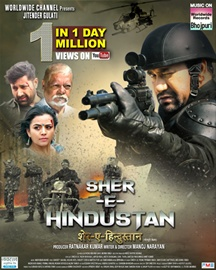 Niruha's Sher-E-Hindustan Trailer Get 1 Million Views in One Day