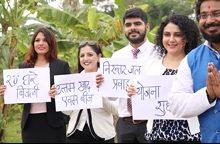 Hindustan Badhega By Vikrant Shrivastava And Team Creating Buzz