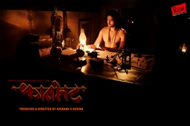 Producer – Director Aparana S Hosing Shared First Look Of Kaanbhatt