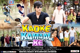 PRODUCER AITWARI SINGH AND DIRECTOR LAXMAN SINGH'S KADKE KAMAAL KE READY TO CAPTURE AUDIENCE SOON