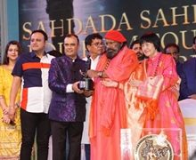 Yogmata Keiko Aikawa- Japan Hounored with the Dadasaheb Phalke Film  Foundation Award  – Worldpeace Mentor – At Dadasaheb Phalke Film Foundation Awards 2019