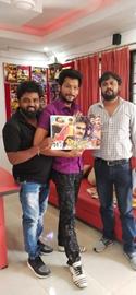 Krishna Kumar Angry Youngman Best Performance In Dilwar Bhojpuri Film