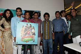 Naughty Gang Hindi Films Trailer Launched