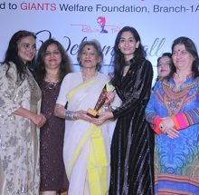 Walk For A Cause – MAA TUJHE SALAAM –  Award Function at JW Marriott