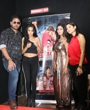 Hindi film Belagaam Trailer Launched The Story Revolves Around The Dadagiri Of The Bahubali In UP