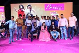 Breeze Dealer Meet & Greet Filmstars Entertains Guests & Applauds The Event