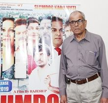 Slumdog Karodpati Upcoming Bollywood Movie Poster and Trailer Launched In Mumbai