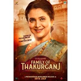 Jimmy Shergill and Mahi Gill's mind-blowing chemistry in Ajay Kumar Singh's Family of Thakurganj