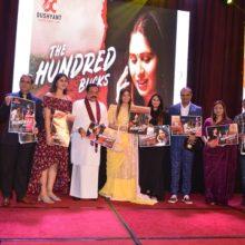 The hundred Bucks Hindi Film Promotion In Sri Lanka