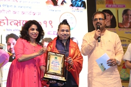 KAJARI MAHOTSAV 2019 Closing Ceremony Held In Bandra Mumbai
