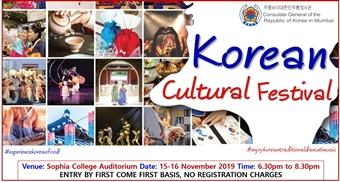 A Two Day Korean Cultural Festival 2019 In Mumbai