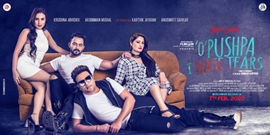 Krushna Abhisheks's  Starrer O-Pushpa I Hate Tears First Look Released