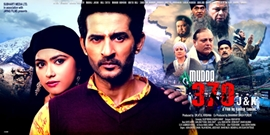 MUDDA 370 J&K MOTION POSTER Released On Social Media