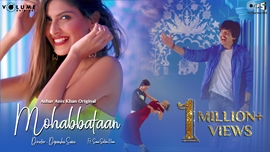Ashar Anis Khan's Mohabbataan Is Winning Heart's Across  Crosses Million In Ten Days