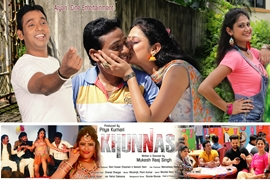 Hindi Film Khunnas To Be Screened In Cinemas From 17th January  2020