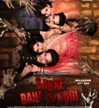 Sabne Bana Di Jodi Trailer Launch