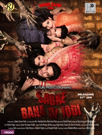 Sabne Bana Di Jodi Trailer Launch