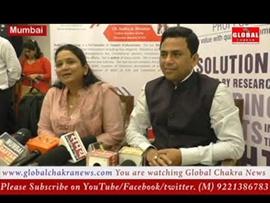 Book Launch Of  CA Sudha G Bhushan By Quaiser Khalid IPS Officer