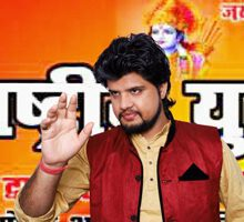 Deepak Saraswat Turned Down The proposal of the national president Of Rashtriya Yuva Munch – saying there is much to learn