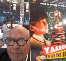 YAARO… WE ARE THE BEST – 2500 Students Watch Trailer