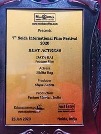 Bidita Bag bags best actress award for Dayabai