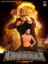 On February 7th the Hindi film Khunnas will be screened in theaters near you