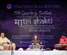 Pracheen Kala Kendra marked International Women's Day with performances by Acclaimed Artists and Legends of Tomorrow