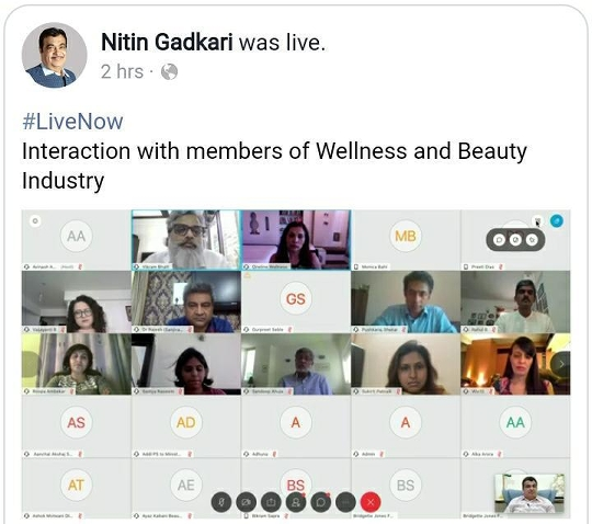 DR REKHA CHAUDHARI – INTERNATIONAL BUSINESS LEADER BRINGS TOGETHER LEADERS OF THE INDUSTRY TO DISCUSS CRISIS DUE TO LOCKDOWN   By Admin Oneline On May 06 2020