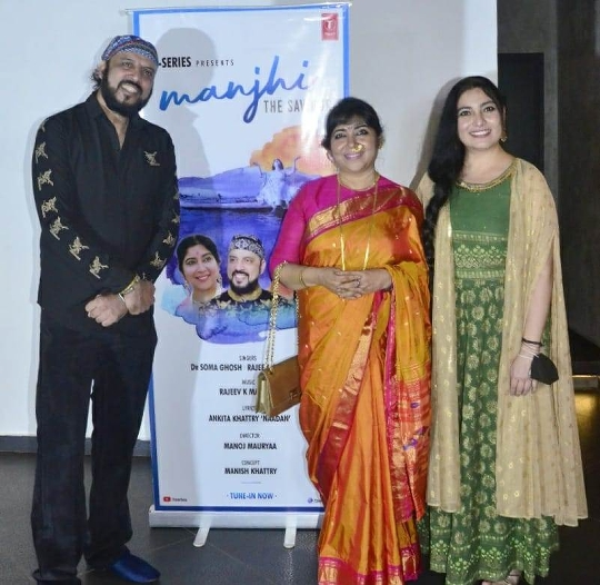 A Music Video  MANJHI-THE SAVIOUR Was Released By Actor Producer Director Dheeraj Kumar  – Music Director Dilip Sen – Singer Sudesh Bhosle – Singer Madhushree