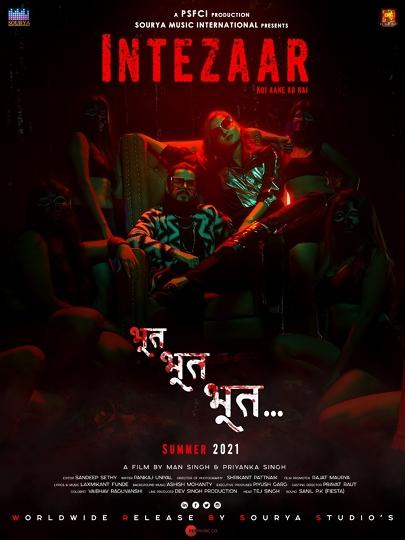 Actor Man Singh and Priyanka's suspense horror 'Intezaar Koi Aane Ko Hai' going to releasing in cinemas on 10 Sep 2021
